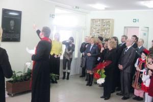 Podczas uroczystości wyświęcEnia tablicy (fot. Zofia Abucewicz)